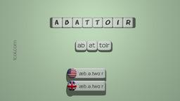 How to Pronounce ABATTOIR